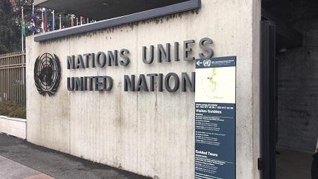 Entrée du palais des Nations de l'ONU à Genève, Suisse. © RFI/Paulina Zidi