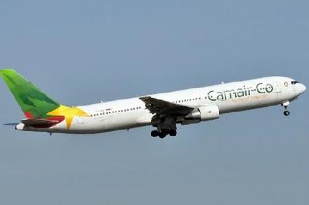 La compagnie aérienne nationale Camair-Co