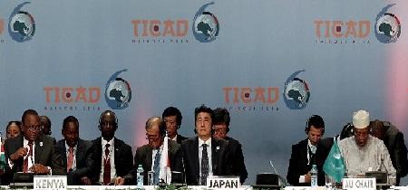 Yokohama accueille du 28 au 30 août, la 7è édition de la Conférence internationale de Tokyo sur le développement de l'Afrique (TICAD)