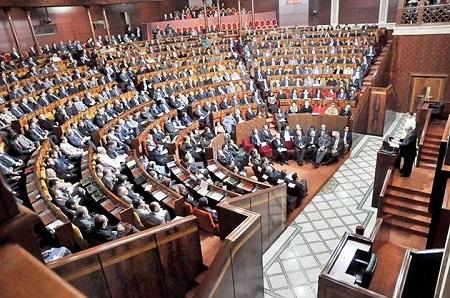 Le parlement marocain, autorise et contrôle les dépenses.