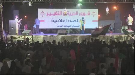 La mobilisation se poursuit dans les rues malgré la suspension du dialogue