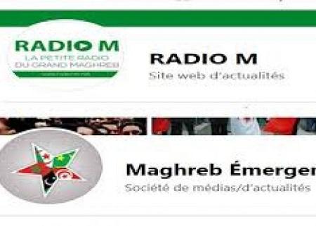 Médias électroniques Maghreb Émergent et Radio M bloqués