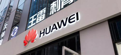 La société chinoise Huawei confirme la date de présentation de son nouveau mobile pliant. Photo:Capture écran