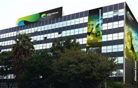 Le gouvernement éthiopien va scinder l'opérateur historique des télécommunications Ethio Telecom, en deux entités distinctes