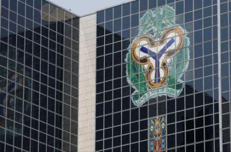 La banque centrale du Nigéria (CBN)