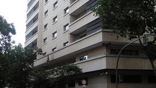 Le bâtiment de l'Audiencia Nacional où a comparu Komi Koutché à Madrid. © Wikimedia Commons