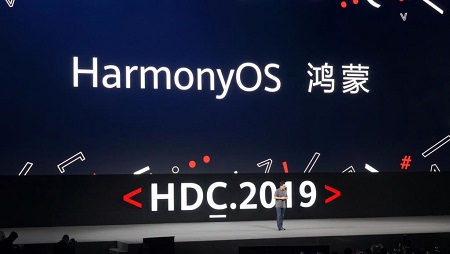Richard Yu, directeur exécutif de Huawei lors de la présentation du système d'opération HarmonyOS à Dongguan, en Chine, le 9 août 2019. REUTERS/Huanqiu.com