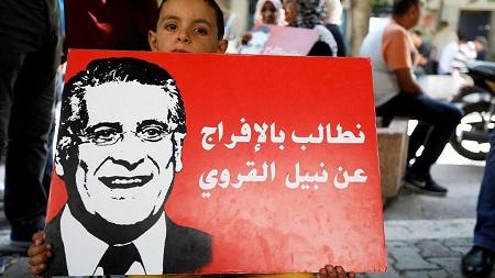 Une nouvelle demande de libération de l'homme d'affaires Nabil Karoui, détenu en prison