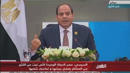 Le président Egyptien