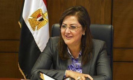Ministre égyptien de la Planification, Hala El-Saied
