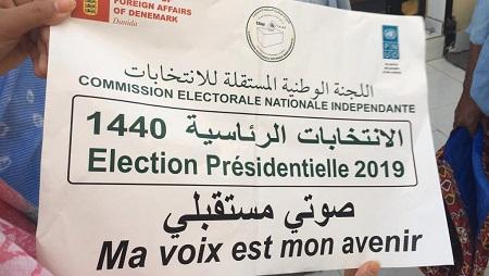 Plus d'un million et demi de Mauritaniens sont attendus aux urnes ce 22 juin 2019 pour désigner le successeur du président Mohamed Ould Abdel Aziz. © RFI/Paulina Zidi