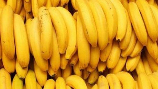 bananes exportées par le Cameroun