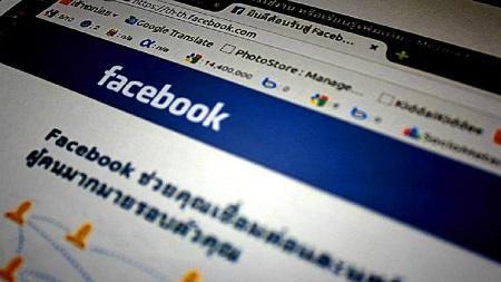 L'ambition de Facebook est d'accélérer les travaux de recherche