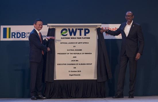 Le président rwandais Paul Kagame et Jack Ma, président de Alibaba Group Holding